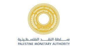 سلطة النقد الفلسطينية