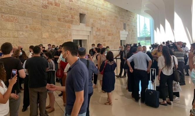 من قاعة المحكمة الإسرائيلية العليا في القدس المحتلة